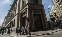 مسؤول مصري: خفض الفائدة يوفر أكثر من مليار دولار للموازنة