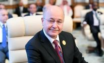 الرئيس العراق