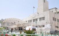 مستشفى رفيديا