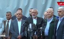 شاهد بالفيديو: مؤتمر الفصائل وحنا ناصر في غزّة لإعلان قبول إجراء الانتخابات