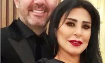 وائل جسار و زوجته