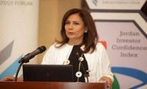 وزيرة الطاقة الاردنية