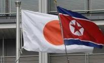 كوريا الشمالية واليابان