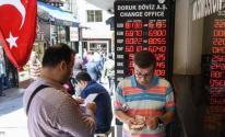 الاقتصاد التركي: على شفير