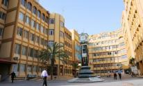 مجلس العاملين بجامعة الأزهر في غزّة يكشف عن قرار اتخذه بسبب فعاليات الخريجين
