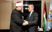 اشتيه خلال لقاء وزير الاوقاف المصري