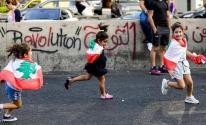 بالفيديو: أغنية للأطفال تتحول إلى هتاف للمحتجين في لبنان