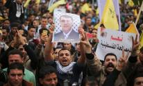 التيار الإصلاحي بفتح يُعقب على انتخابات تونس
