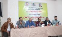 شاهد: المكتب الحركي لصحفيي التيار الإصلاحي يُنظم لقاءًا للصحفيين في رفح