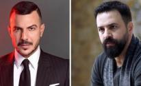 تيم حسن و باسل خياط