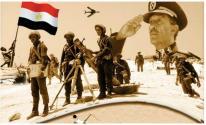 مصر: ندوة نقاشية الأربعاء المقبل حول