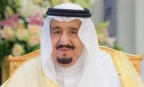 الملك سلمان بن عبد العزيز.jpg