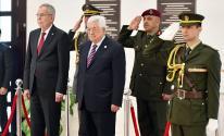 الرئيس الفلسطيني يُهنئ نظيره النمساوي بمناسبة عيد الجمهورية