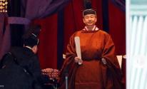 اليكم التفاصيل: إمبراطور