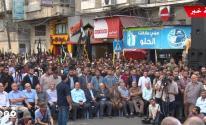 شاهد بالفيديو: الجهاد الإسلامي تُحيي ذكرى انطلاقتها الـ32 في غزّة