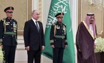 العلاقات السعودية