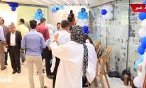بالفيديو: اتحاد طلبة جامعة القدس يُقيم يوماً طبياً مجانياً في رام الله