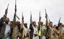 جماعة الحوثي تُهدّد الولايات المتحدة بمصير فيتنام