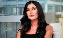 الرّاقصة اللبنانيّة سماهر