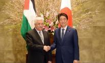 عباس ورئيس وزراء اليابان