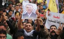 حركي صحفيي حركة فتح بساحة غزّة يُدين إغلاق مقر تلفزيون فلسطين