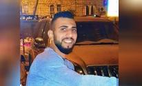 عائلة أبو ناب: شرطة الاحتلال أعدمت نجلنا بدم بارد