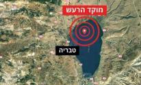 زلزال اسرائيل