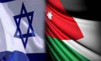 اسرائيل والاردن