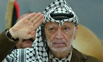 ياسر عرفات