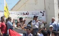 الأردن:  إضراب شامل للعاملين في