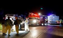 مقتل إسرائيلية