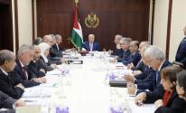 مجلس الوزراء الفلسطيني