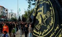 الجهاد الإسلامي تُحمِل الاحتلال الإسرائيلي مسوؤلية اغتيال أبو العطا ونجل العجوري