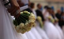 هل سيُطبق القضاء الشرعي في غزّة قرار الرئيس بشأن تحديد سن الزواج؟