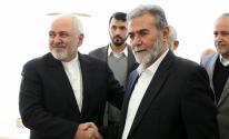 النخالة و إيران
