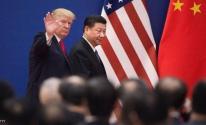 الصين: لا نريد حربا تجارية ولسنا