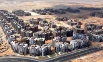 مصر: اتفاقات بنحو
