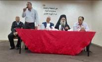 نقابة العاملين في كهرباء القدس