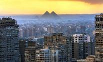 مصر: بيان رسمي عن