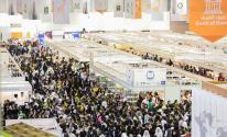 بالفيديو والصور : بـ2.52 مليون زائر ورقم قياسي