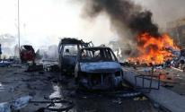 قتلى بانفجار سيارة مفخخة في الصومال