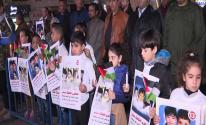 بالفيديو: إحياء الذكرى 13 لاستشهاد أبناء بهاء بعلوشة الثلاثة في رام الله