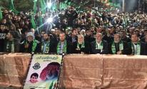 حماس ذكرى2