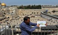 مسؤول ملف القدس بحركة فتح يتحدث لـ