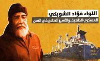 نادي الأسير يُعلن إسناده رسالة الشوبكي وموافقته على كل انتقاداته