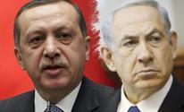 تركيا وحماس
