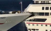 بالفيديو: لحظة اصطدام سفينتين