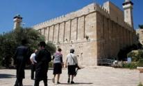 حي يهودي