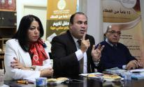 بالفيديو: بدء استعدادات تكريم شخصية العام 2019 في رام الله