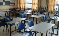 إغلاق عدد من المدارس بالضفة بعد اكتشاف إصابة طلبة بـ